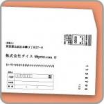 洋0料金受取人払封筒印刷の画像