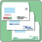 請求書用 洋0窓付封筒印刷の画像